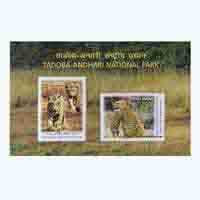 2016. Tadoba-Andhari National Park Miniature Sheet