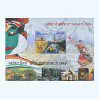 Tourism in India Miniature Sheet Stamp