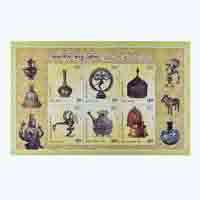 Indian Metal Crafts Miniature Sheet Stamp