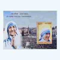 2016. Saint Teresa Canonization Miniature Sheet