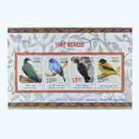 Birds (series 1 : Near threatened) Miniature Sheet Stamp