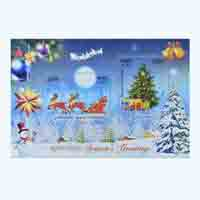 Seasons Greetings Miniature Sheet - 2016