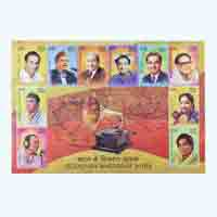 2016. Legendary Singers of India Miniature Sheet