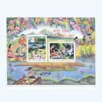 2016. Children's Day Miniature Sheet