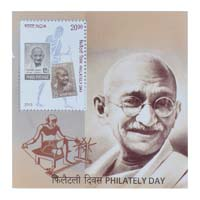 Philately Day Miniature Sheet - 2013