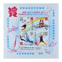 London Olympic Games Miniature Sheet - 2012