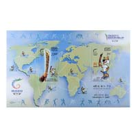 Queen's Baton Relay Miniature Sheet - 2010