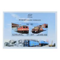 Railway Workshops 150 Years Miniature Sheet - 2013
