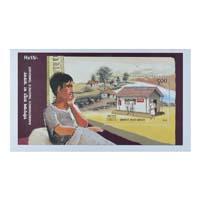 Rabindranath Tagore'S Dakghar Miniature Sheet - 2008