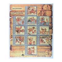 Jayadeva Geetagovinda  Miniature Sheet - 2008