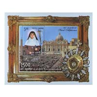 Saint Alphonsa Miniature Sheet - 2008