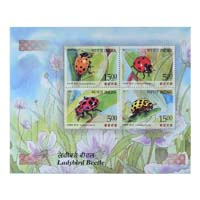 Ladybird Beetle Miniature Sheet - 2017