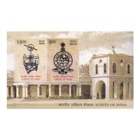 Survey Of India Miniature Sheet - 2017