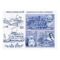 Champaran Satyagraha Centenary Miniature Sheet - 2017