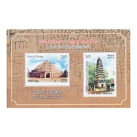 India-Vietnam Joint Issue Miniature Sheet - 2018