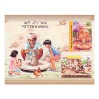 Potters Wheel Miniature Sheet - 2018