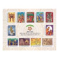 Asean - India Commemorative Summit Miniature Sheet - 2018