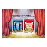 125th Anniversary- Goan Tiatr Miniature Sheet - 2018