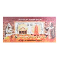 100 Years Of Jallianwala Bagh Massacre Miniature Sheet - 2019