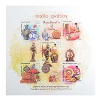Handicrafts Of India Miniature Sheet - 2018