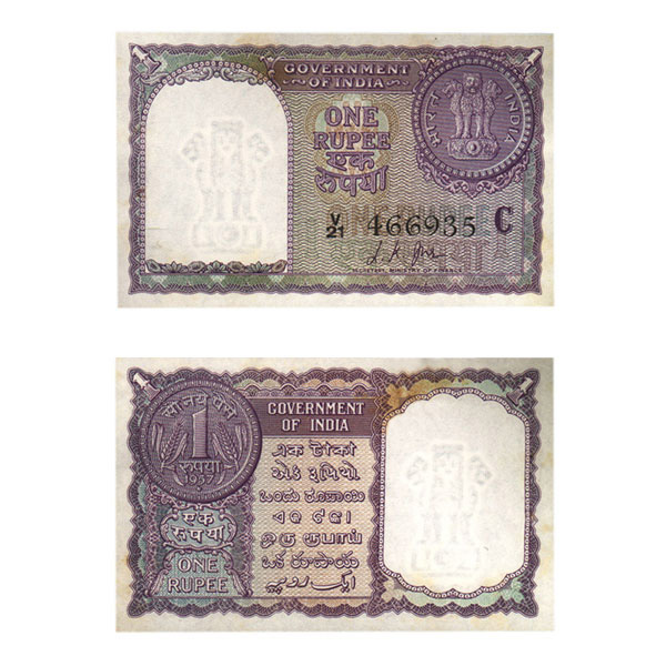 1 Rupee Note of 1957- L. K. Jha- C inset- A to Y Prefix