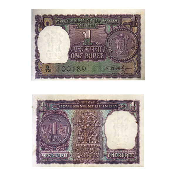 1 Rupee Note of 1966