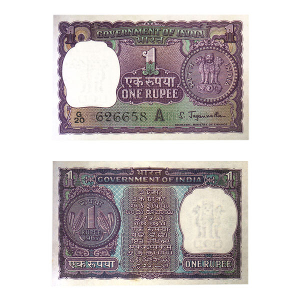 1 Rupee Note of 1967