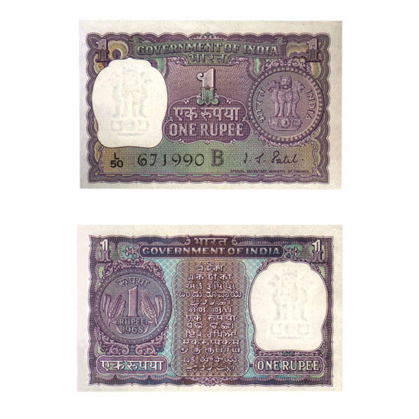 1 Rupee Note of 1968- I. G. Patel