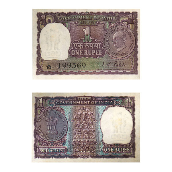 1 Rupee Note of 1969- A to T prefix- without inset