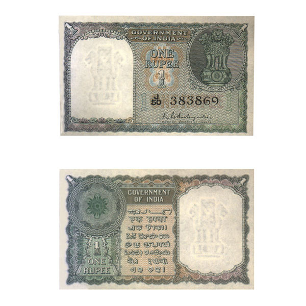 1 Rupee Note of 1950