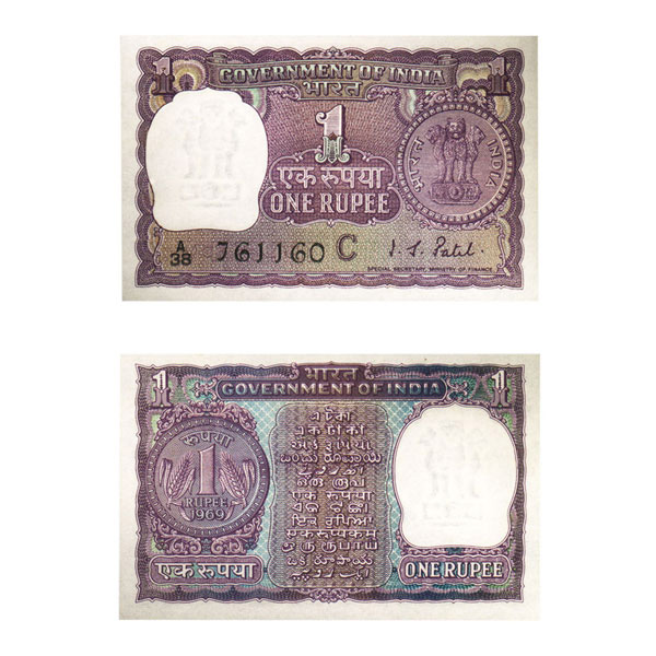 1 Rupee Note of 1969- A to G prefix- C inset