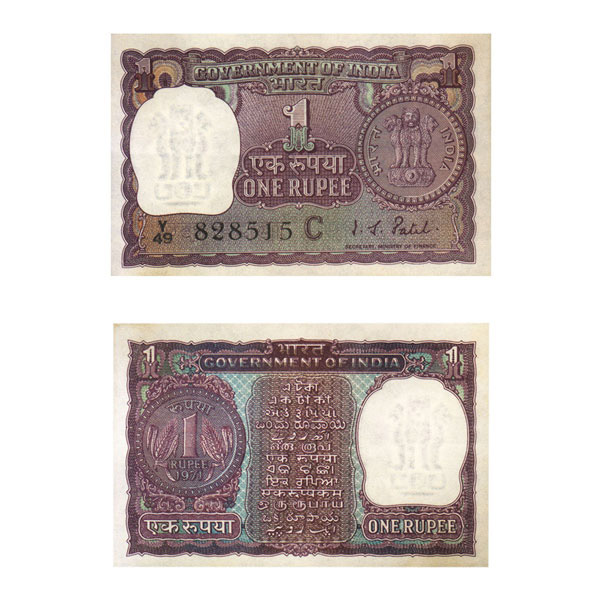 1 Rupee Note of 1971- T to Y Prefix- C inset