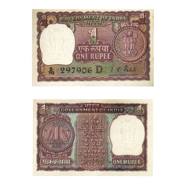 1 Rupee Note of 1971- A to K Prefix- D inset