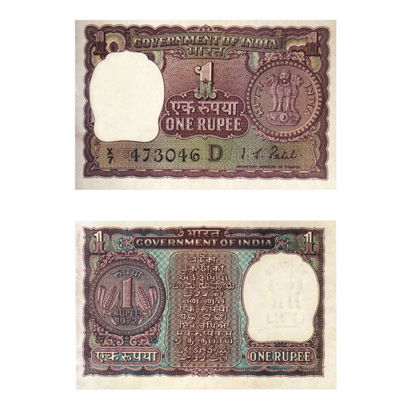 1 Rupee Note of 1972- L to Y Prefix- D inset