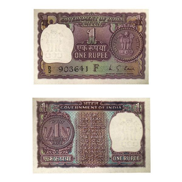 1 Rupee Note of 1973- A to J Prefix- F inset