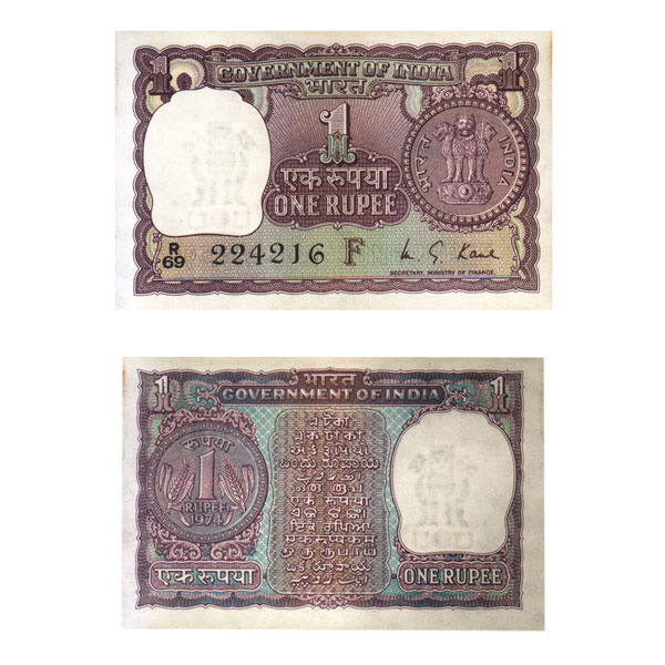 1 Rupee Note of 1974- J to Y Prefix- F inset