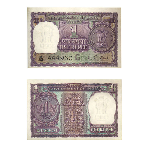 1 Rupee Note of 1975- K to Y Prefix- G inset