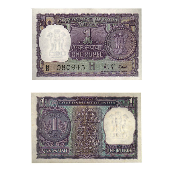 1 Rupee Note of 1976- M.G. Kaul- F to Y  Prefix- H inset