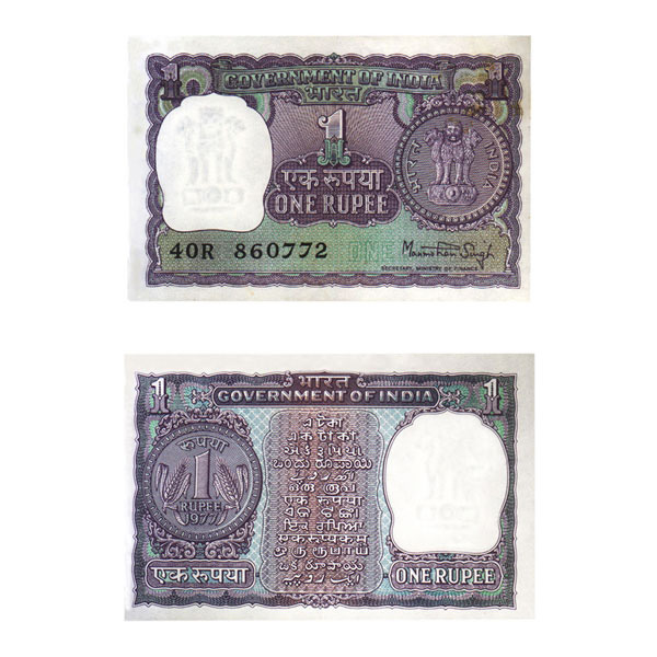 1 Rupee Note of 1977