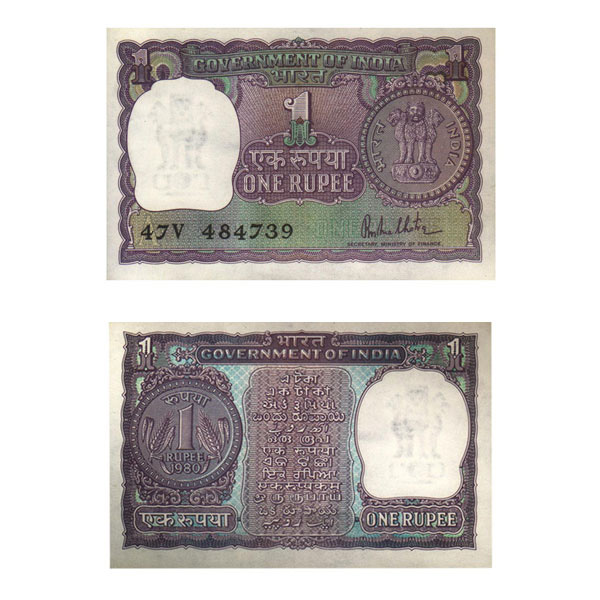 1 Rupee Note of 1980- R. N. Malhotra- U to W Prefix- A inset