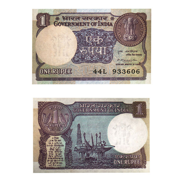 1 Rupee Note of 1981- M. Narasimham