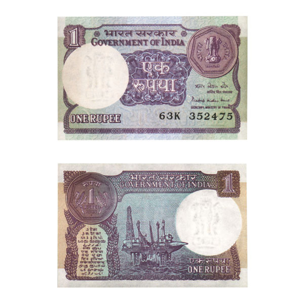 1 Rupee Note of 1985- Pratap Kisan Kaul