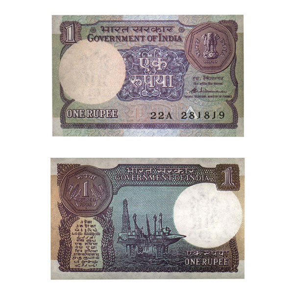 1 Rupee Note of S.Venkitaramanan 1986