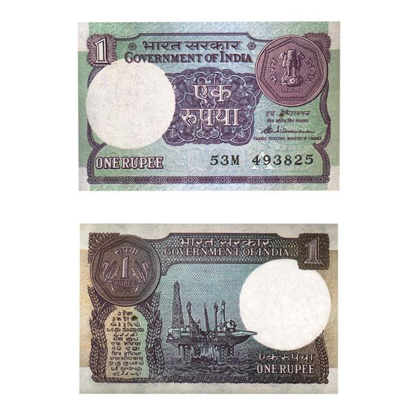 1 Rupee Note of S.Venkitaramanan 1987