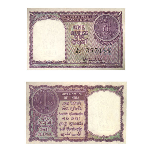 1 Rupee Note of 1951- H. M. Patel- P to Z Prefix