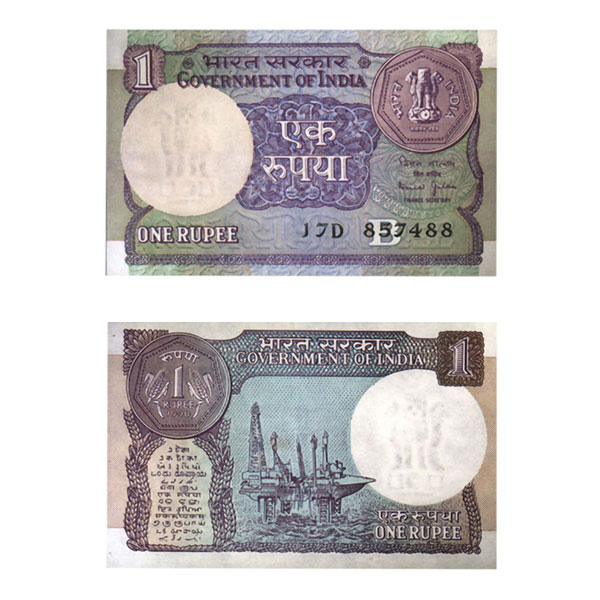 1 Rupee Note of Bimal Jalan 1990
