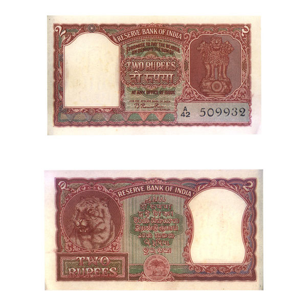 2 Rupees Note of B. Rama Rau 1950