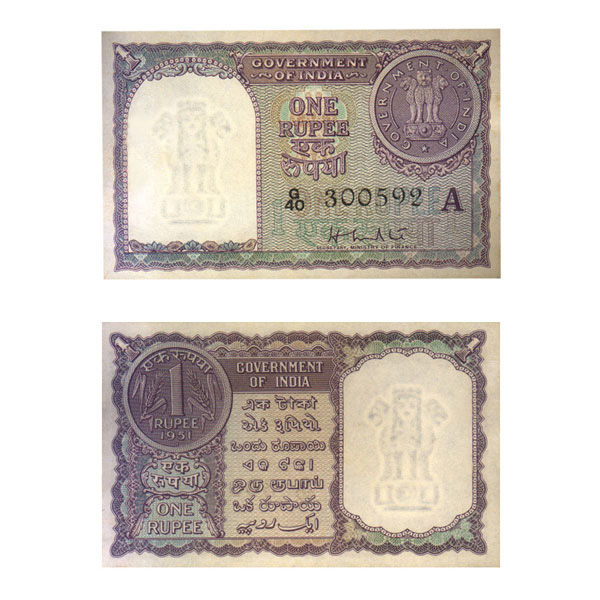 1 Rupee Note of 1951- H. M. Patel- A to G Prefix
