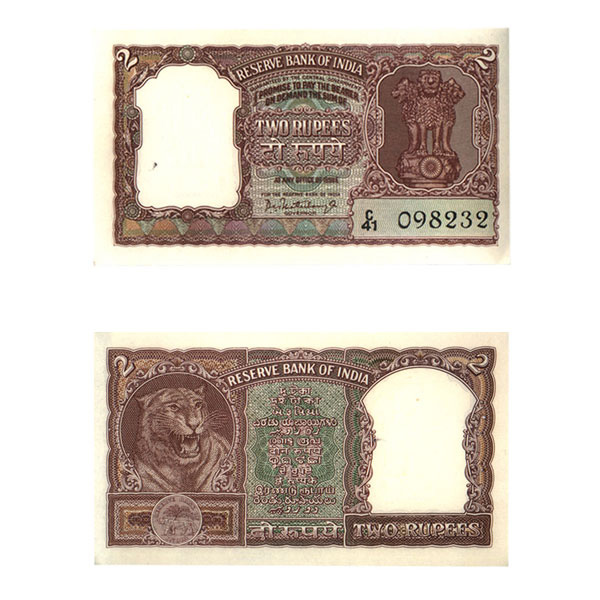 2 Rupees Note of P. C. Bhattacharya 1962