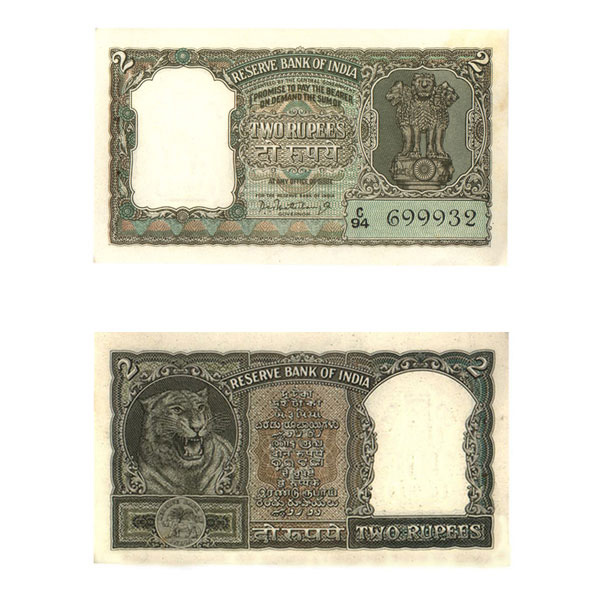 2 Rupees Note of P. C. Bhattacharya 1965